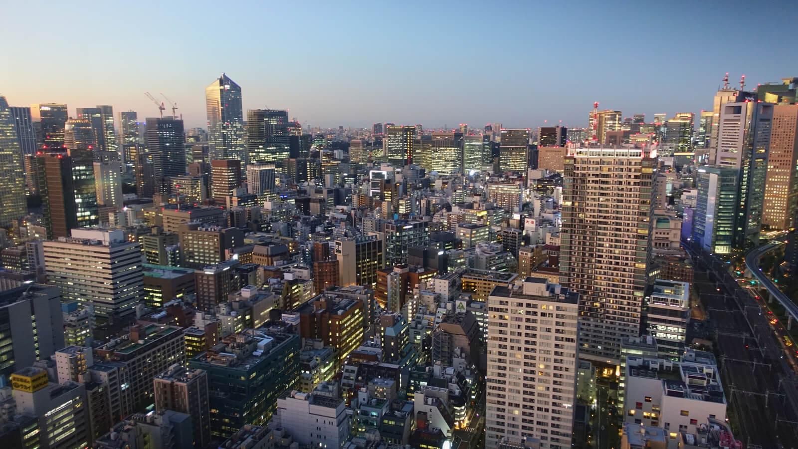 drapacze chmur w Tokio, Japonia
